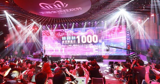 Doanh thu bán hàng ngày Lễ Độc thân của Alibaba đạt kỷ lục hơn 38 tỷ USD