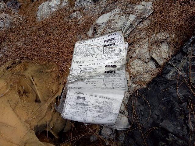 Hà Tĩnh: Phát hiện hàng trăm tấn rác thải có chữ Trung Quốc đổ vào rừng