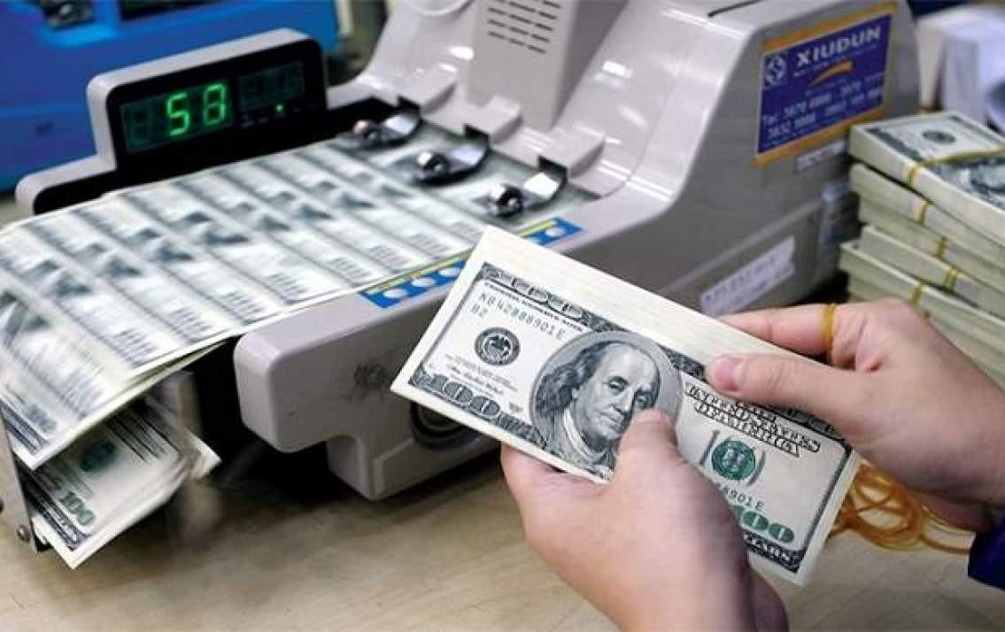 Tỷ giá trung tâm đã giảm 11 đồng tuần qua