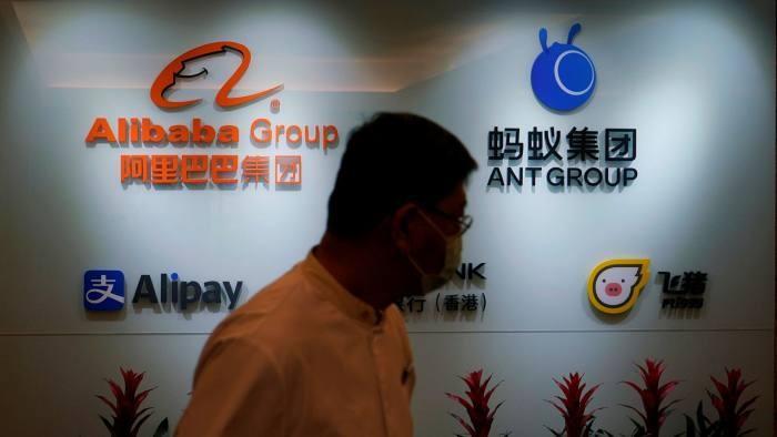 Trung Quốc chặn thương vụ IPO của Ant Group trước giờ G
