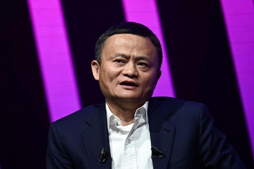 Jack Ma xuất hiện trong cuộc họp của Ant Group tại Bắc Kinh