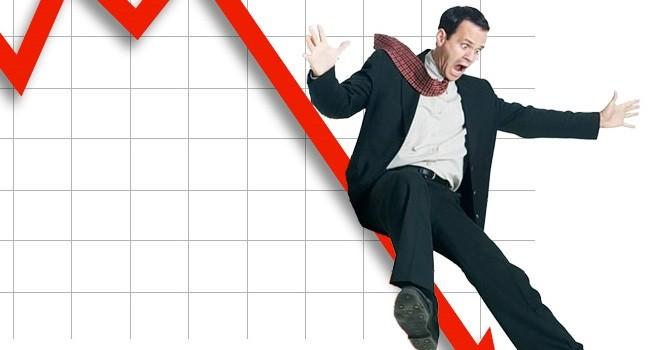 Từng là cổ phiếu có thị giá cao nhất ngành, điều gì khiến Chứng khoán Đà Nẵng lao dốc?
