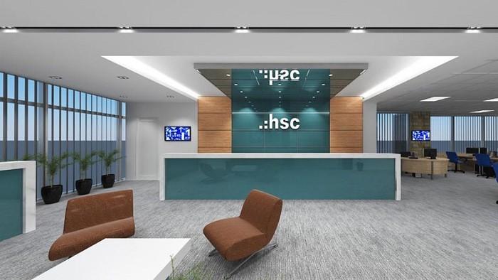 Cổ phiếu Chứng khoán HSC (HCM) bật tăng trần, thanh khoản kỷ lục