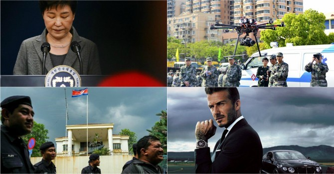 Thế giới 24h: Hàn Quốc phế truất Tổng thống, Mỹ bác đề xuất của Trung Quốc về Triều Tiên