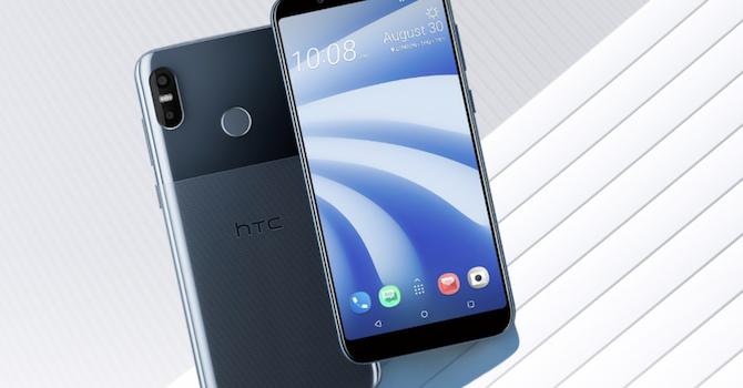 """Smartphone mới của HTC bị """"chê"""" giống cả iPhone và Google Pixel"""