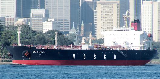 Vosco báo lãi 2014 nhờ bán tàu, giá dầu giảm