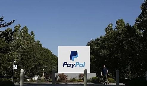 PayPal rút khỏi dự án tiền ảo của Facebook