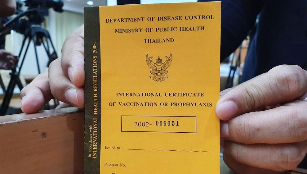 """Thái Lan nghiên cứu áp dụng """"hộ chiếu vaccine"""" để đón khách du lịch quốc tế"""