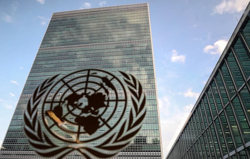 Nga đề xuất tổ chức kỳ họp Đại hội đồng Liên Hợp Quốc sang châu Âu
