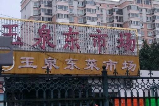 Bắc Kinh phong tỏa thêm 10 khu vực vì dịch bùng phát