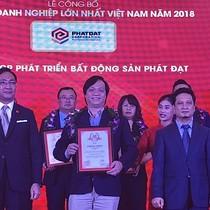 Bất động sản Phát Đạt: Lợi nhuận năm 2018 dự kiến đạt 640 tỷ đồng, vào top 500 doanh nghiệp lớn nhất Việt Nam
