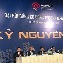Bất động sản Phát Đạt: Kế hoạch tăng trưởng 319% có liều lĩnh?