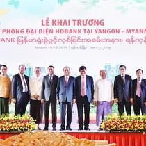 Thêm ngân hàng Việt vào thị trường Myanmar