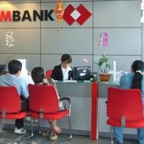 Techcombank lên kế hoạch lợi nhuận 11.700 tỷ đồng, HĐQT có thể xuất hiện gương mặt mới