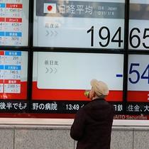 Japan's Tokai Tokyo Financial Partners with Vietnamese Brokerage to Broker M&A