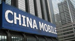 """Chính quyền Tổng thống Trump tiếp tục """"tấn công"""" China Mobile"""