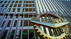 ADB hỗ trợ 4,6 triệu USD để phát triển khu vực tư nhân tại Việt Nam