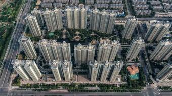 NHTW Trung Quốc lần đầu nói về khả năng kiểm soát cuộc khủng hoảng Evergrande