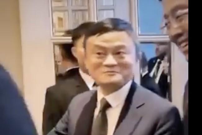 Noi o cua Jack Ma anh 1