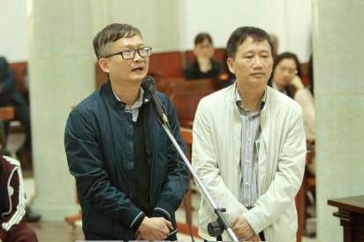 Trinh Xuan Thanh linh ban an chung than thu 2 hinh anh 2