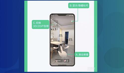 Một ứng dụng ARcho phép xem nhà theo thời gian thực.