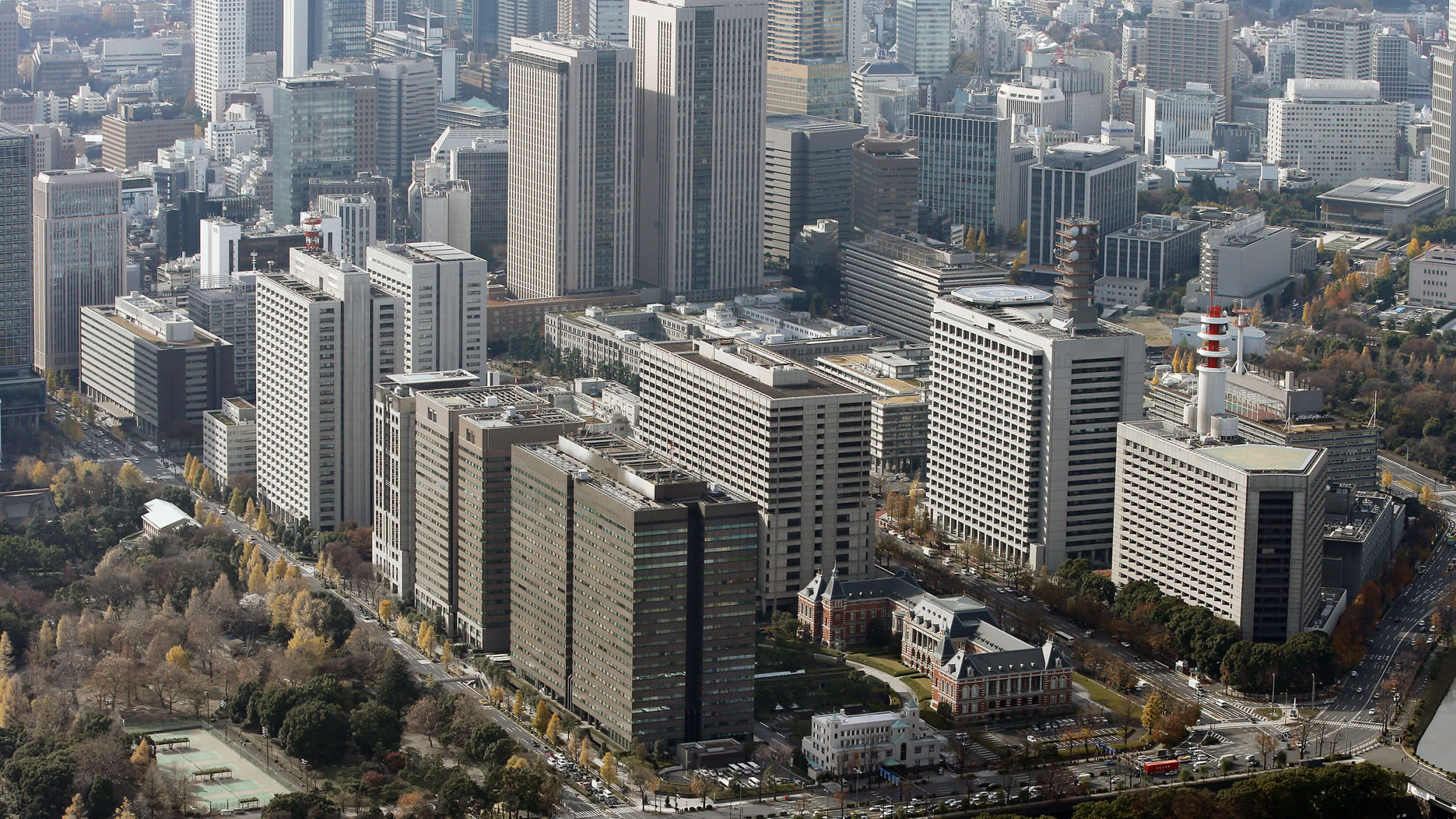 Ngân hàng Trung ương Nhật khẳng định duy trì chính sách tiền tệ siêu nới lỏng