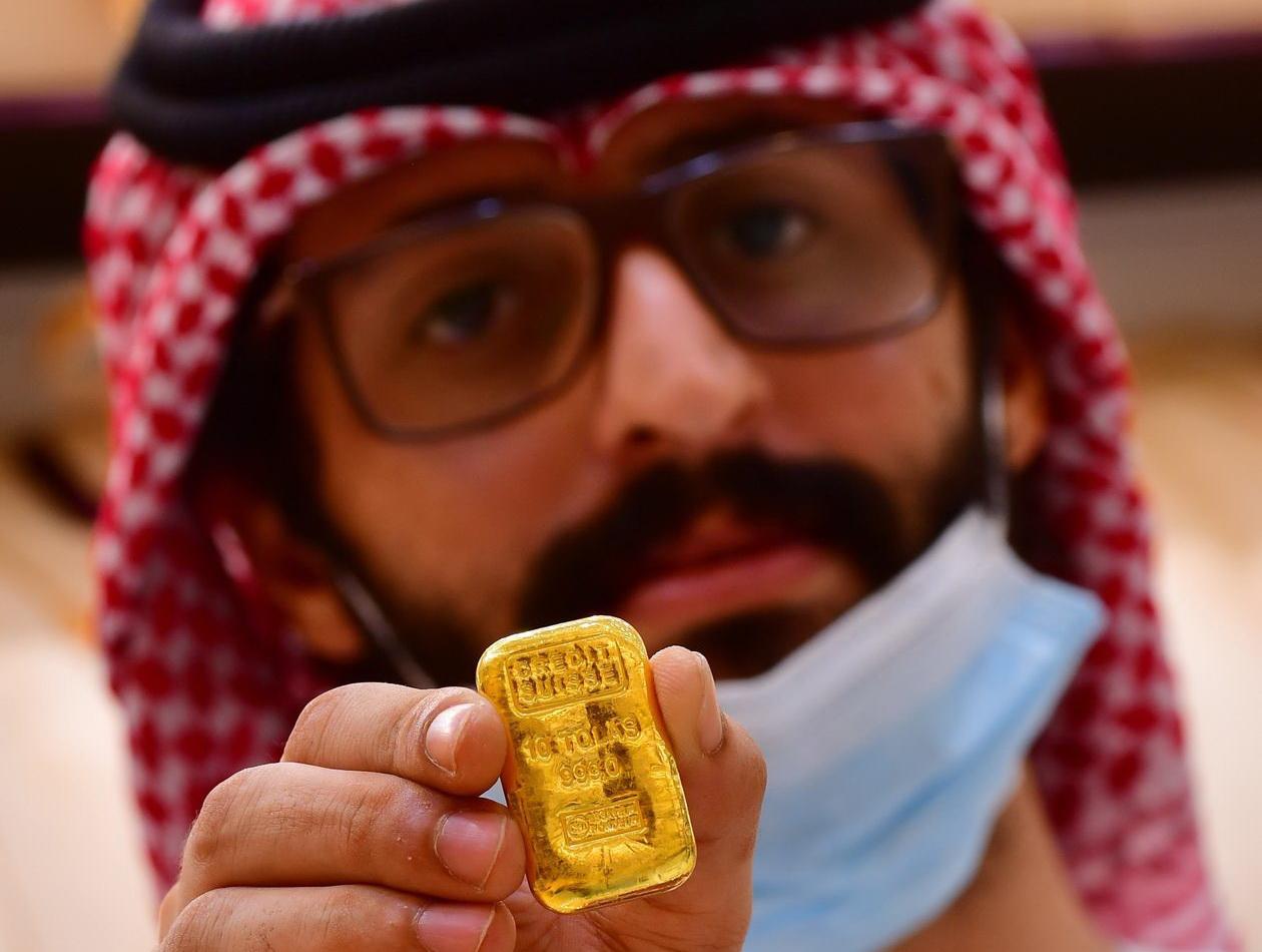 Giá vàng sụt mạnh trong tháng 9/2020