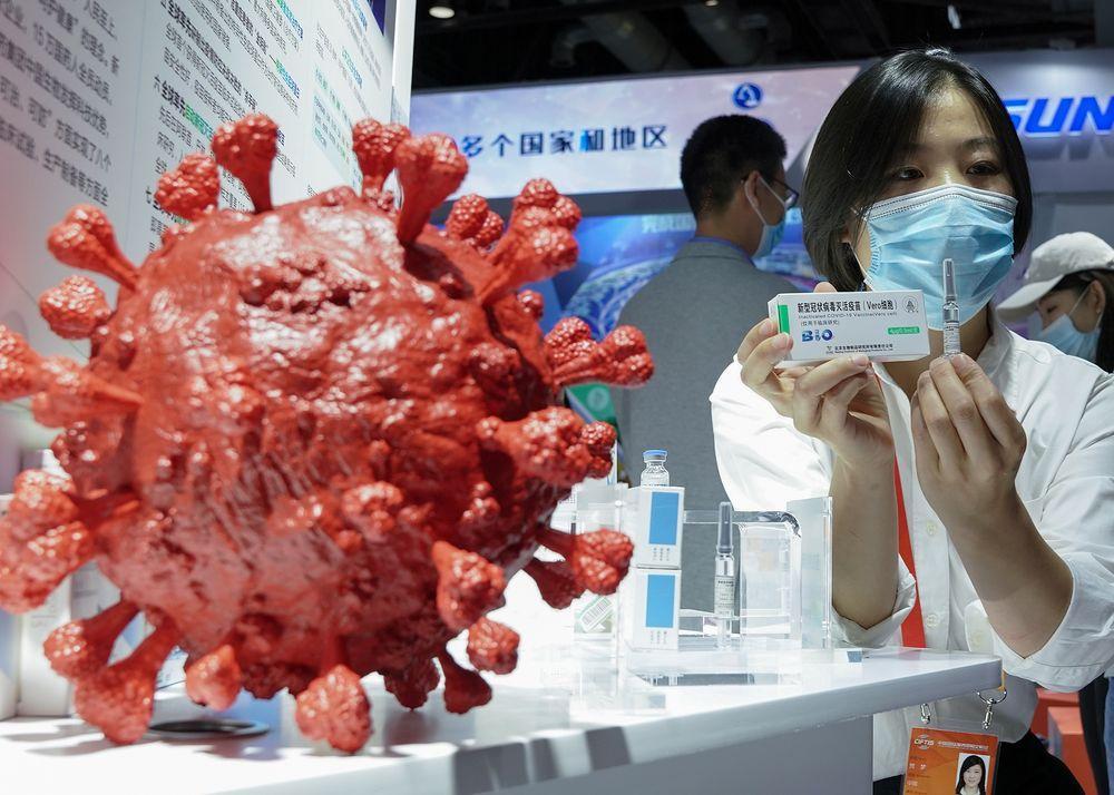 Trung Quốc đặt mục tiêu tiêm vắc xin Covid-19 cho 50 triệu người trong thời gian ngắn