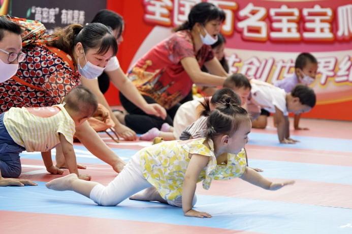 Số lượng trẻ em Trung Quốc được sinh ra trong năm đại dịch 2020 thấp nhất trong gần 60 năm