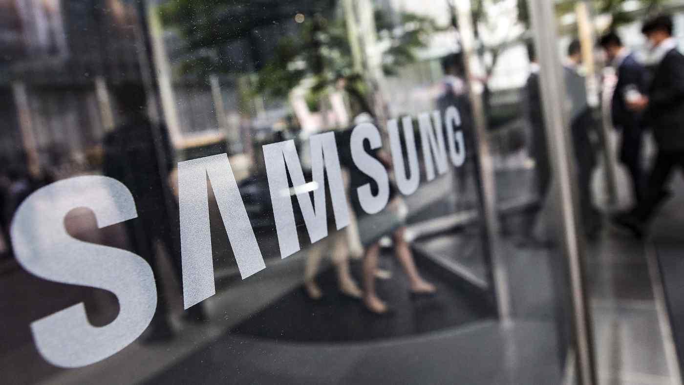 Nikkei Asia: Samsung đề nghị được mua bán điện trực tiếp
