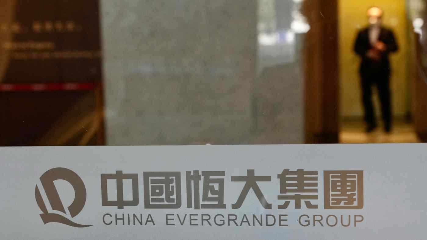 Liên tiếp không thanh toán được lãi trái phiếu, Evergrande tiến gần đến vỡ nợ?