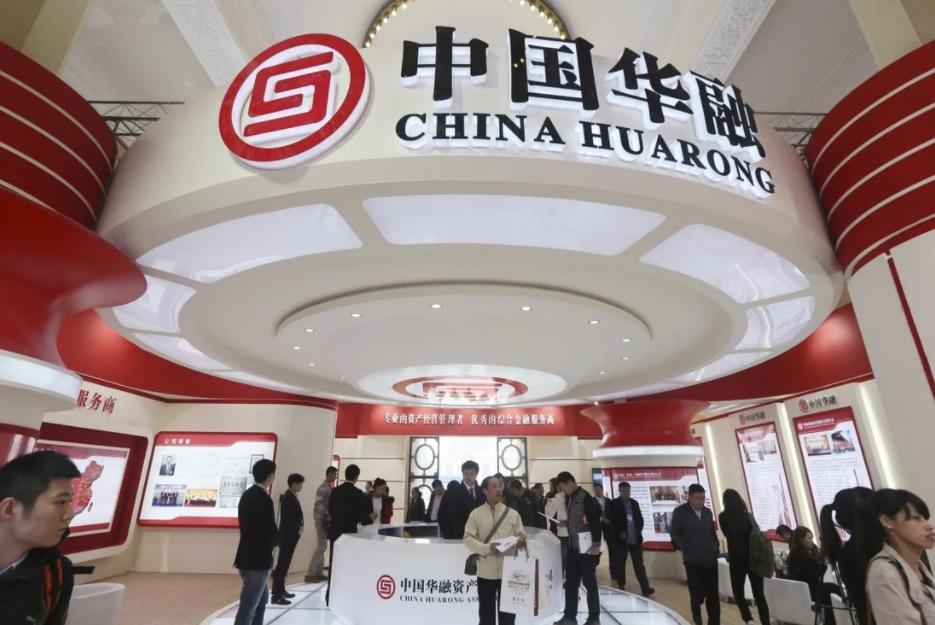 Núi nợ của ngân hàng quản lý nợ xấu lớn nhất Trung Quốc