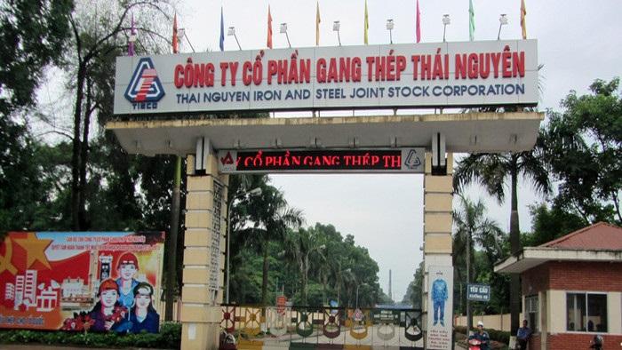 Gang thép Thái Nguyên (TIS) báo lãi sau thuế quý 2/2021 gấp 6 lần cùng kỳ