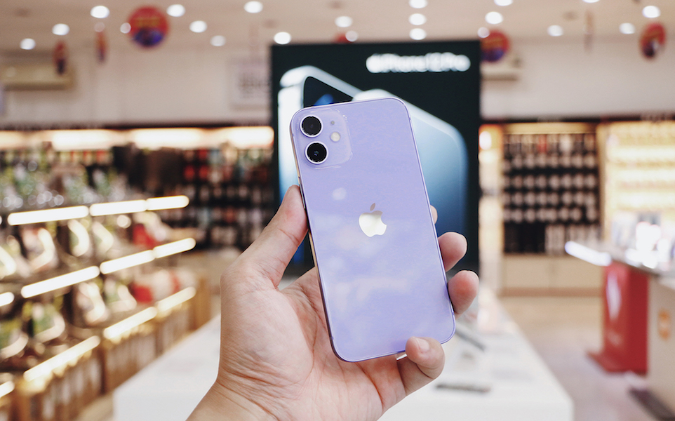 """iPhone 12 màu """"tím mộng mơ"""" đã lên kệ, giá từ 20,99 triệu đồng"""