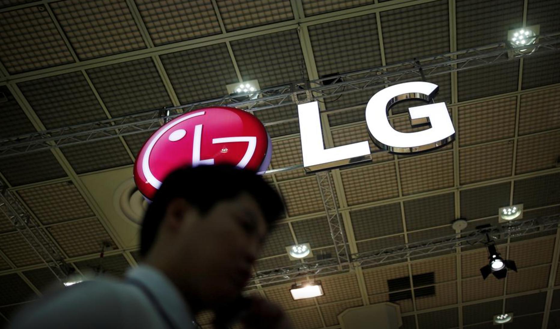 LG dừng sản xuất điện thoại