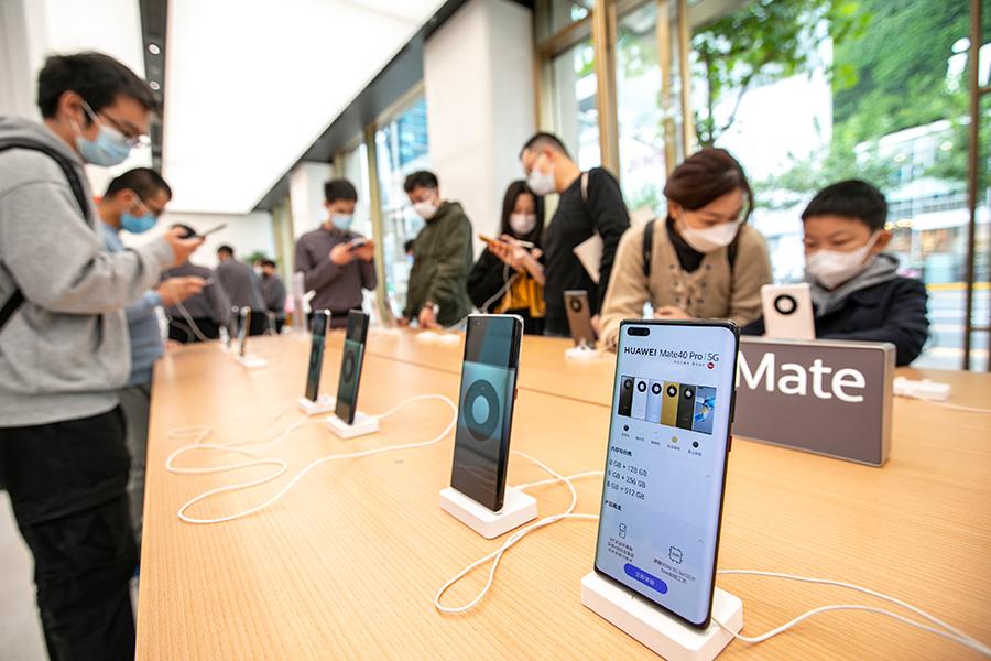 Smartphone Huawei hết hàng vì thiếu chip