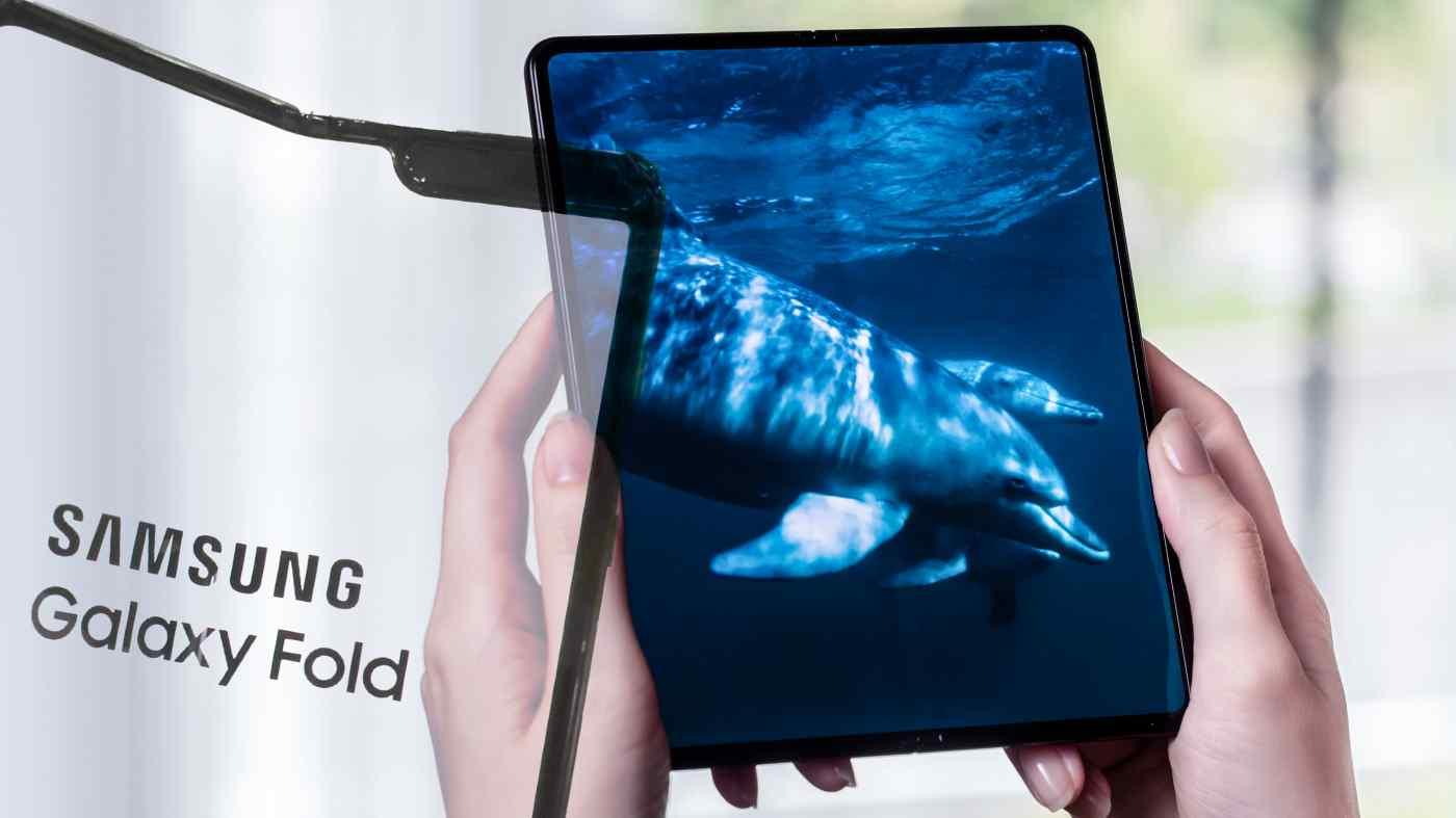 Lợi nhuận quý 3 của Samsung có thể tăng cao kỷ lục