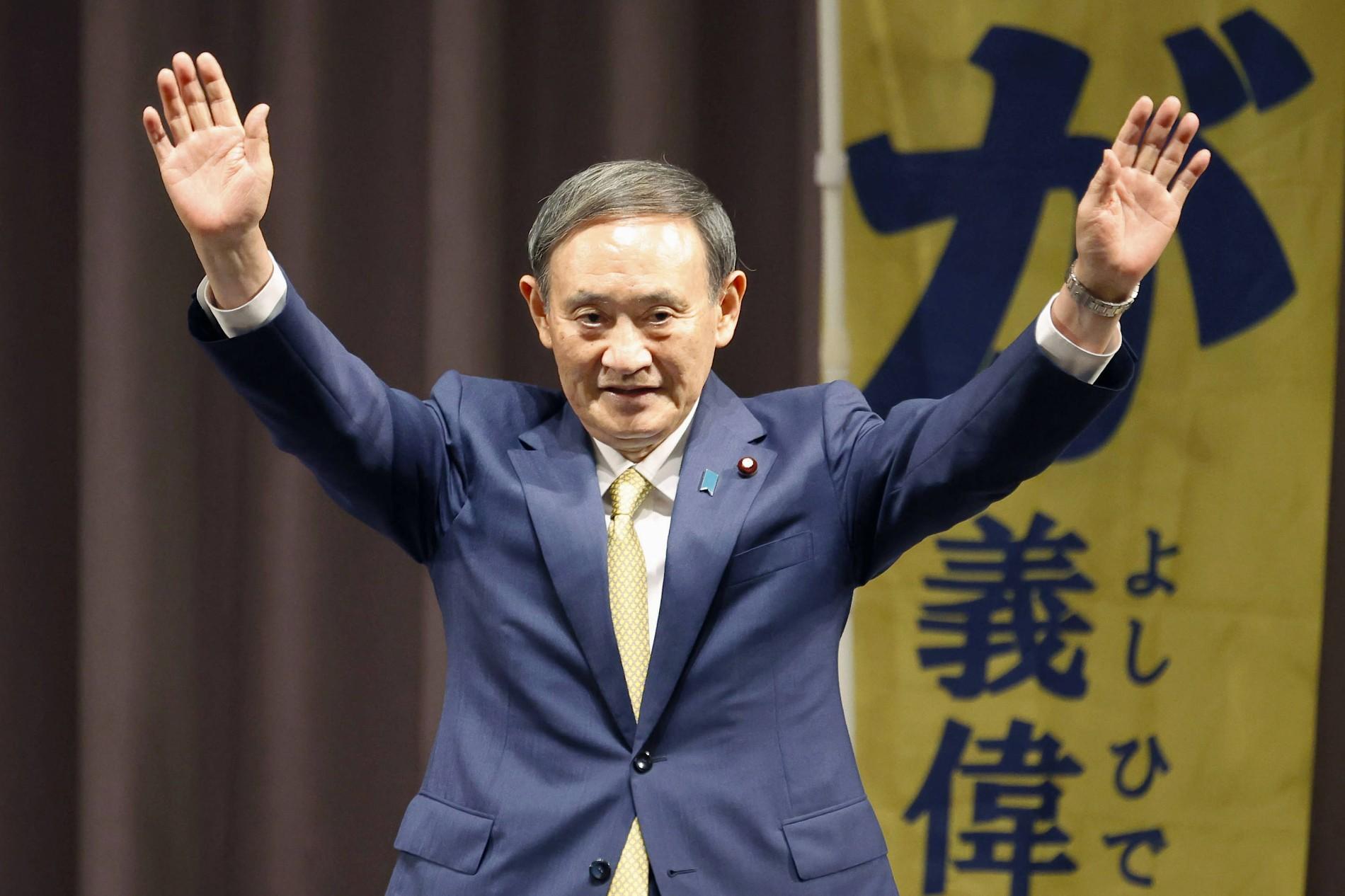 Chân dung người sẽ trở thành tân Thủ tướng Nhật Bản